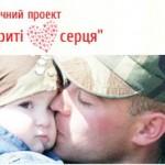 """Центр соціально-психологічної підтримки """"Моя родина"""""""