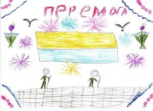 малюнки для військових